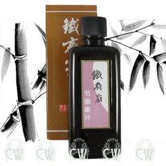 Black Sumi Ink 250ml